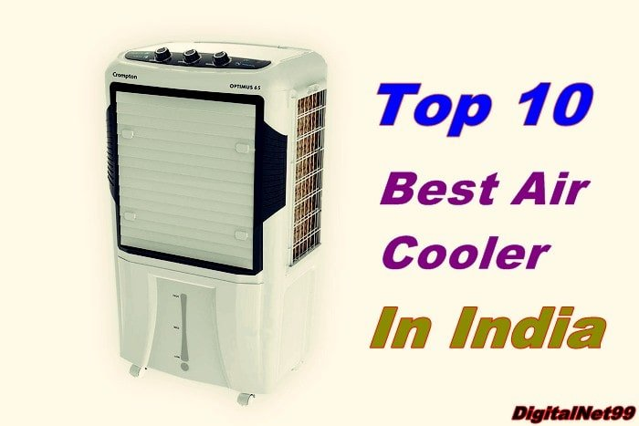 Best Cooler in India
